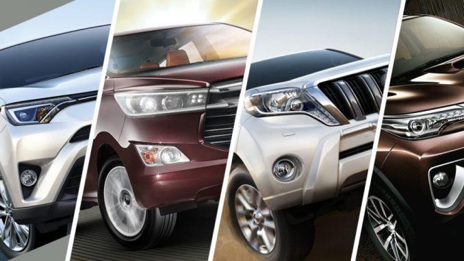 cotizar seguro de auto con un precio accesible